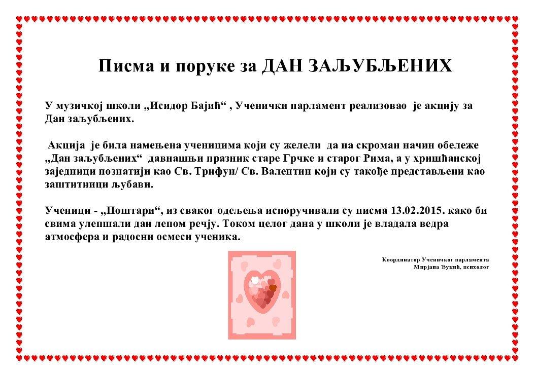 Dan zaljubljenih1