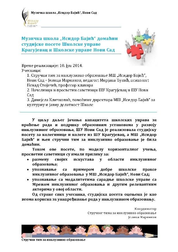 Stručni skup ŠU-page0001