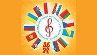 Međunarodni festival slovenske muzike Moskva